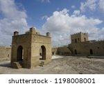 ateshgah zoroastrian fire... | Shutterstock . vector #1198008001