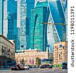 moscow  russia   september 09 ... | Shutterstock . vector #1198011391