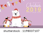 merry christmas and happy new... | Shutterstock .eps vector #1198037107