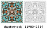 coloring pages  coloring book... | Shutterstock .eps vector #1198041514