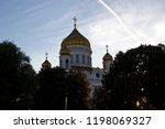 moscow  russia   october  2018... | Shutterstock . vector #1198069327