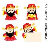 cute god of wealth character set | Shutterstock .eps vector #1198093477