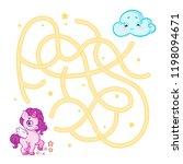 help cute unicorn cub find the... | Shutterstock .eps vector #1198094671