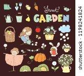 big set of sweet garden icon | Shutterstock .eps vector #1198241824