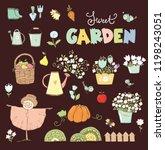 big set of sweet garden icon | Shutterstock .eps vector #1198243051