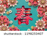 chinese new year design  spring ... | Shutterstock .eps vector #1198253407