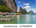 koh panyee fisherman village on ... | Shutterstock . vector #119828845