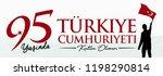 republic of turkey   october 29 ... | Shutterstock .eps vector #1198290814