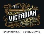 victorian badge minimalist... | Shutterstock .eps vector #1198292941