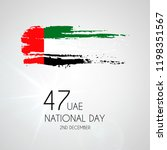 united arab emirates uae 47... | Shutterstock .eps vector #1198351567