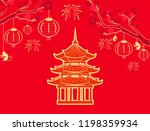 china and chinese country signs ... | Shutterstock .eps vector #1198359934