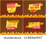 mega sale offers on geometric... | Shutterstock .eps vector #1198364947