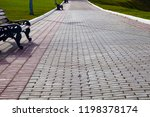 stone path in the park  benches ... | Shutterstock . vector #1198378174