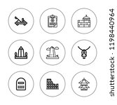 history icon set. collection of ... | Shutterstock .eps vector #1198440964