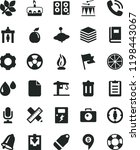 solid black flat icon set... | Shutterstock .eps vector #1198443067