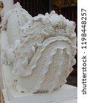 legendary animal statue at phra ... | Shutterstock . vector #1198448257