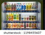 osaka  japan   september 13 ...   Shutterstock . vector #1198455607