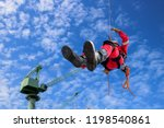 safety sprinkle of high  a... | Shutterstock . vector #1198540861