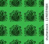 vector seamless floral pattern... | Shutterstock .eps vector #1198559884