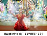 bengali woman performing... | Shutterstock . vector #1198584184