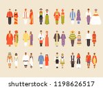 national costumes of china ... | Shutterstock .eps vector #1198626517