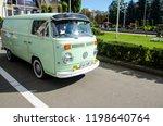 kyiv  ukraine   september 30 ...   Shutterstock . vector #1198640764