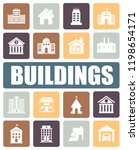 buildings icons set | Shutterstock .eps vector #1198654171