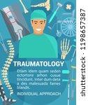 traumatology medicine ... | Shutterstock .eps vector #1198657387