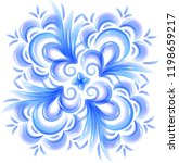 blue floral pattern abstract... | Shutterstock . vector #1198659217