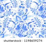 blue watercolor flowers on... | Shutterstock . vector #1198659274