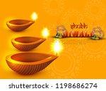 vector illustration or greeting ...   Shutterstock .eps vector #1198686274