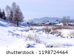 winter snow village landscape.... | Shutterstock . vector #1198724464