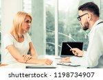 male doctor is talking to...   Shutterstock . vector #1198734907