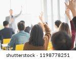 seminar group raising up hand... | Shutterstock . vector #1198778251