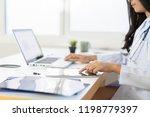 medicine doctor or medical... | Shutterstock . vector #1198779397