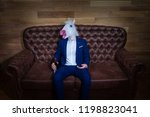 funny unicorn in elegant suit... | Shutterstock . vector #1198823041
