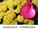 autumn flowers in a pot. yellow ...   Shutterstock . vector #1198831204