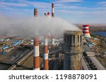 coal fossil fuel power plant... | Shutterstock . vector #1198878091