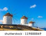 Three Windmills In Mykonos...