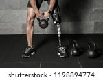faceless shot of sportsman with ... | Shutterstock . vector #1198894774