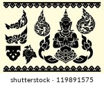 thai arts and pattern vector | Shutterstock .eps vector #119891575