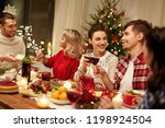 holidays and celebration... | Shutterstock . vector #1198924504