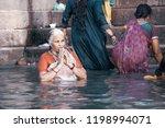 varanasi  uttar pradesh  india  ... | Shutterstock . vector #1198994071