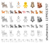 toy animals cartoon icons in... | Shutterstock .eps vector #1199013757