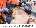 medical urgency in the... | Shutterstock . vector #1199024257