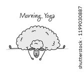 Stock vector funny sheep doing yoga sketch for your design 1199030887