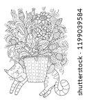 lovely outline illustration... | Shutterstock .eps vector #1199039584