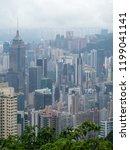 hong kong china   august 12...   Shutterstock . vector #1199041141