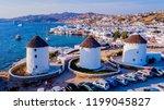 mykonos windmills at sunset | Shutterstock . vector #1199045827