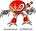 warrior ninja soldier robot...